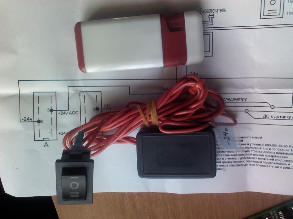 подмотка спидометра на toyota camry схема
