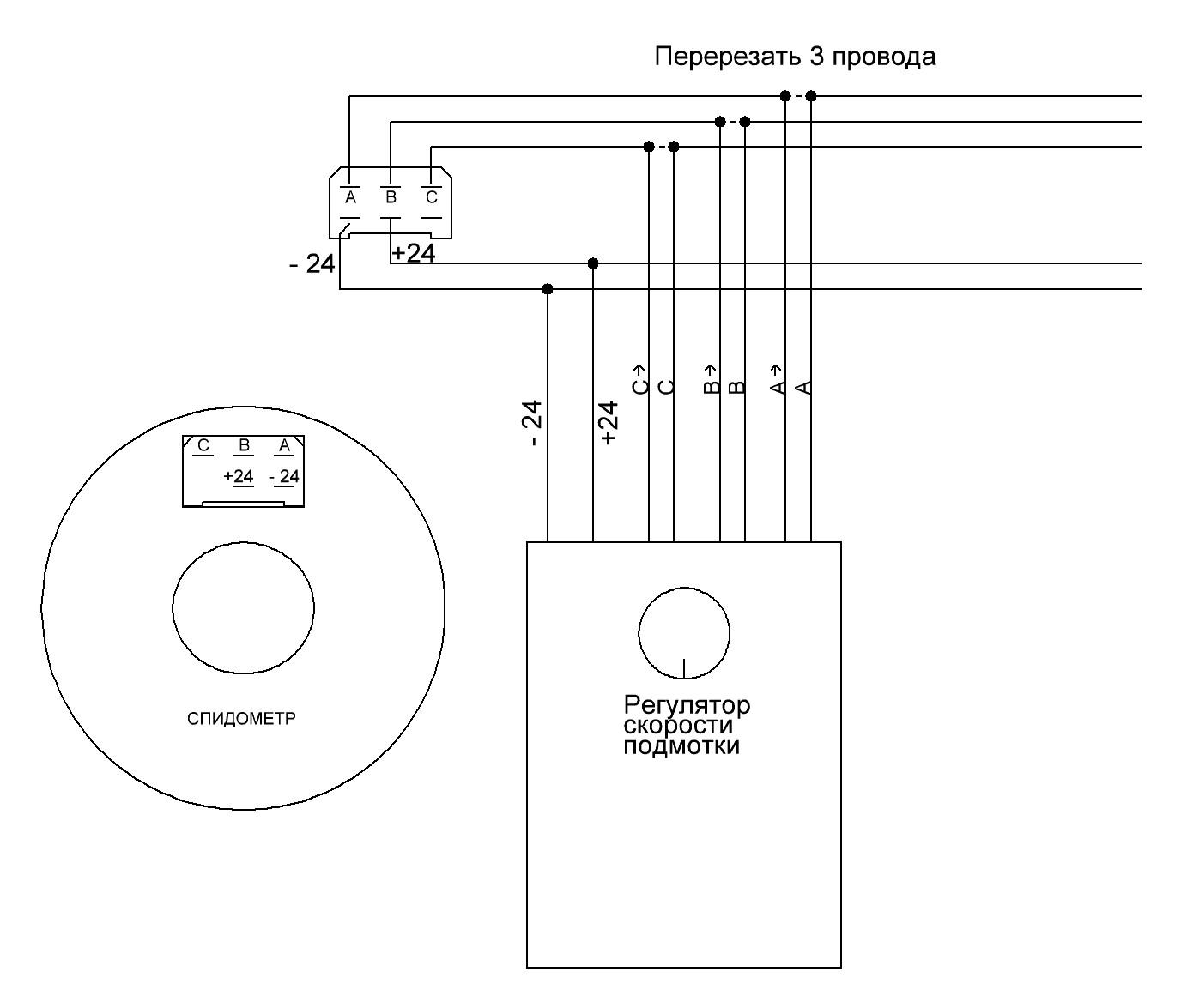 подробная схема моталки