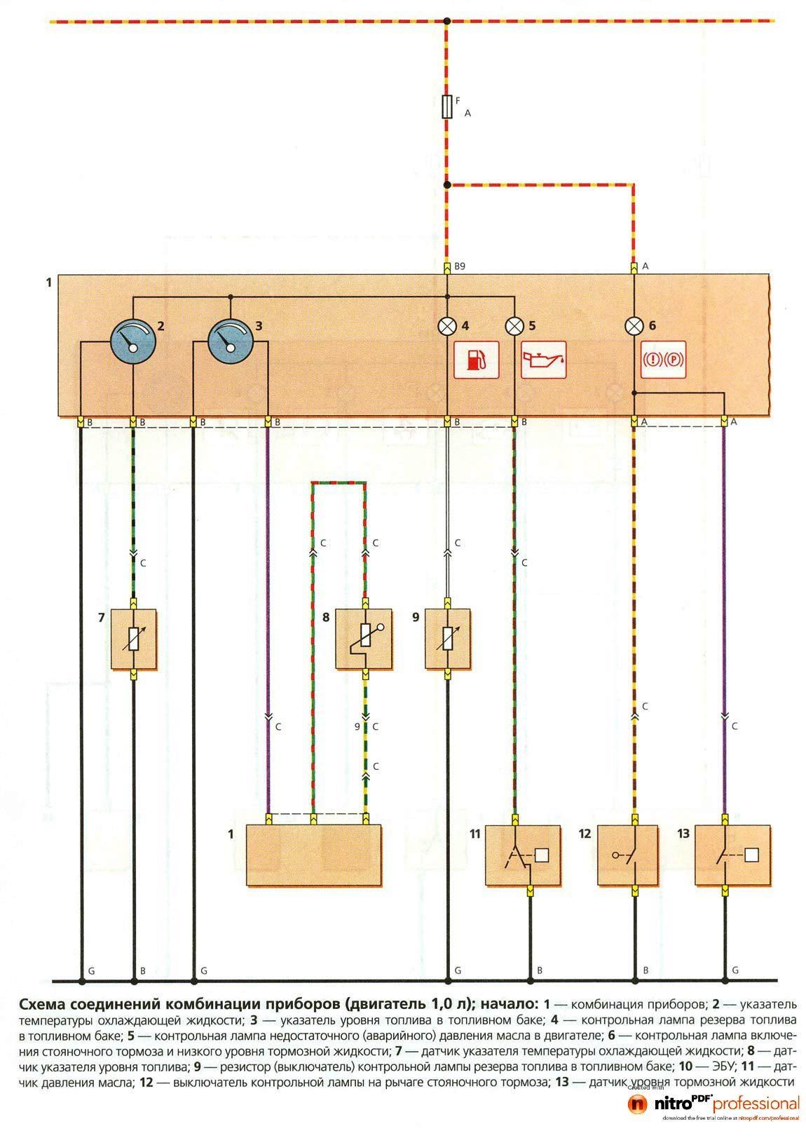 Двигатель матиза схема