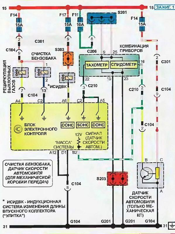 3 датчик кислородный датчик кислородный универсальный 4-х контактный