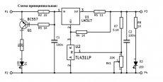 Простое зарядное устройство схема 863