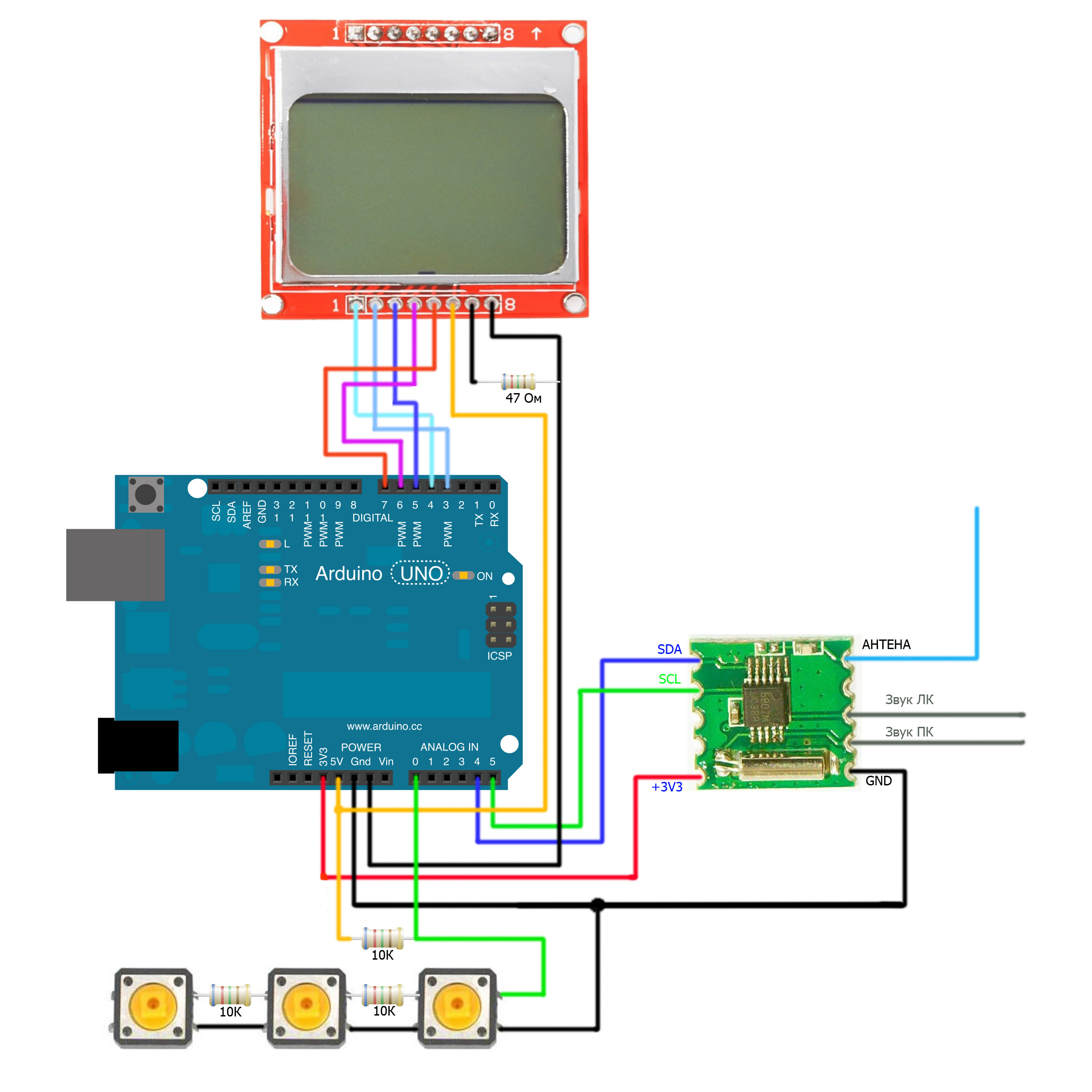 Simple Arduino Wireless Mesh: 5 Steps with Pictures