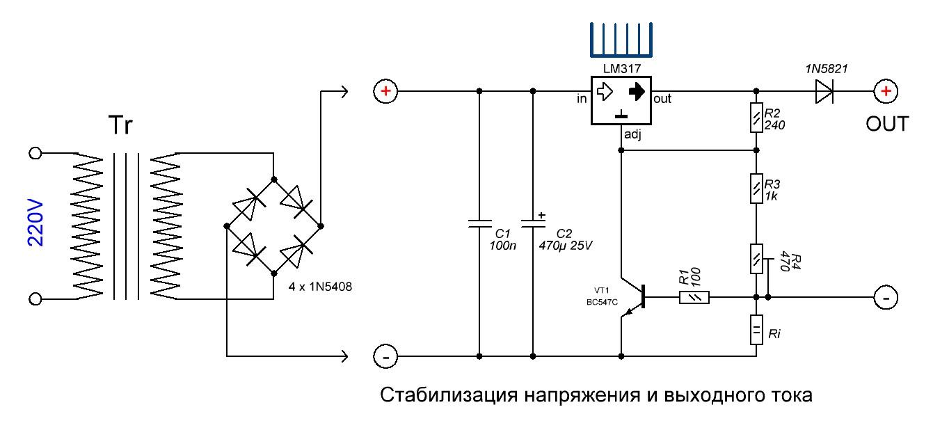Схема зарядного устройства на lm317 фото 95
