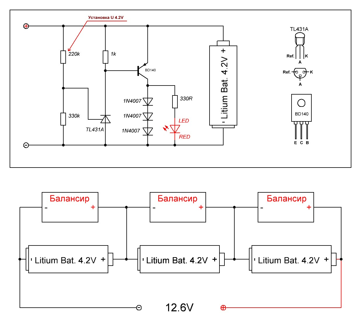 Xzd-3s1550 схема подключения 3 аккумуляторов