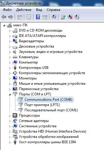 Интерфейс USB - gaw.ru
