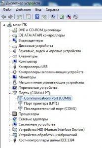 USB-CAN интерфейс, или просто CAN хакер своими руками
